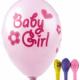 Балон - Baby Girl