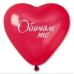 Балони сърце с хелий щампа 10бр.