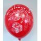 Балони с хелий - Честит Рожден Ден 10 бр.