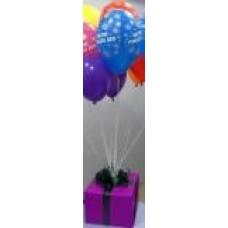 Кутия Изненада с 20 бр. Балона с хелий