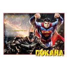Покана за рожден ден - Супермен Други